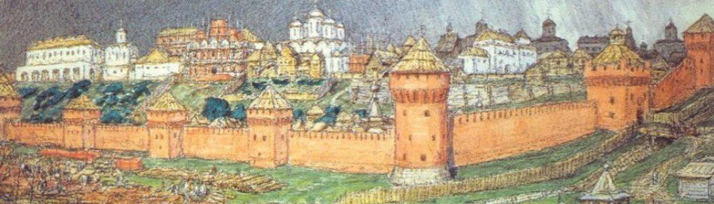 Московское государство