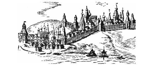 Чебоксары в 1682 г. Гравюра из книги голландского путешественника Н. Витсена