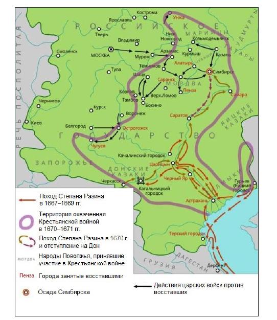 Карта основных действий повстанцев в ходе Крестьянской войны и подавляющих их царских войск